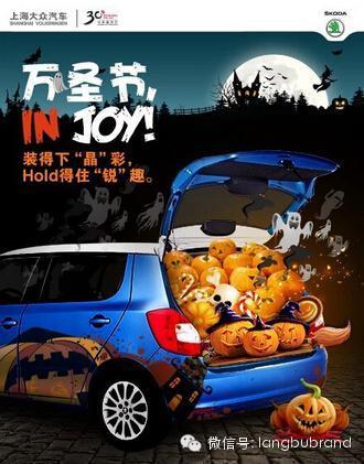 汽车品牌:东风标致高清图片