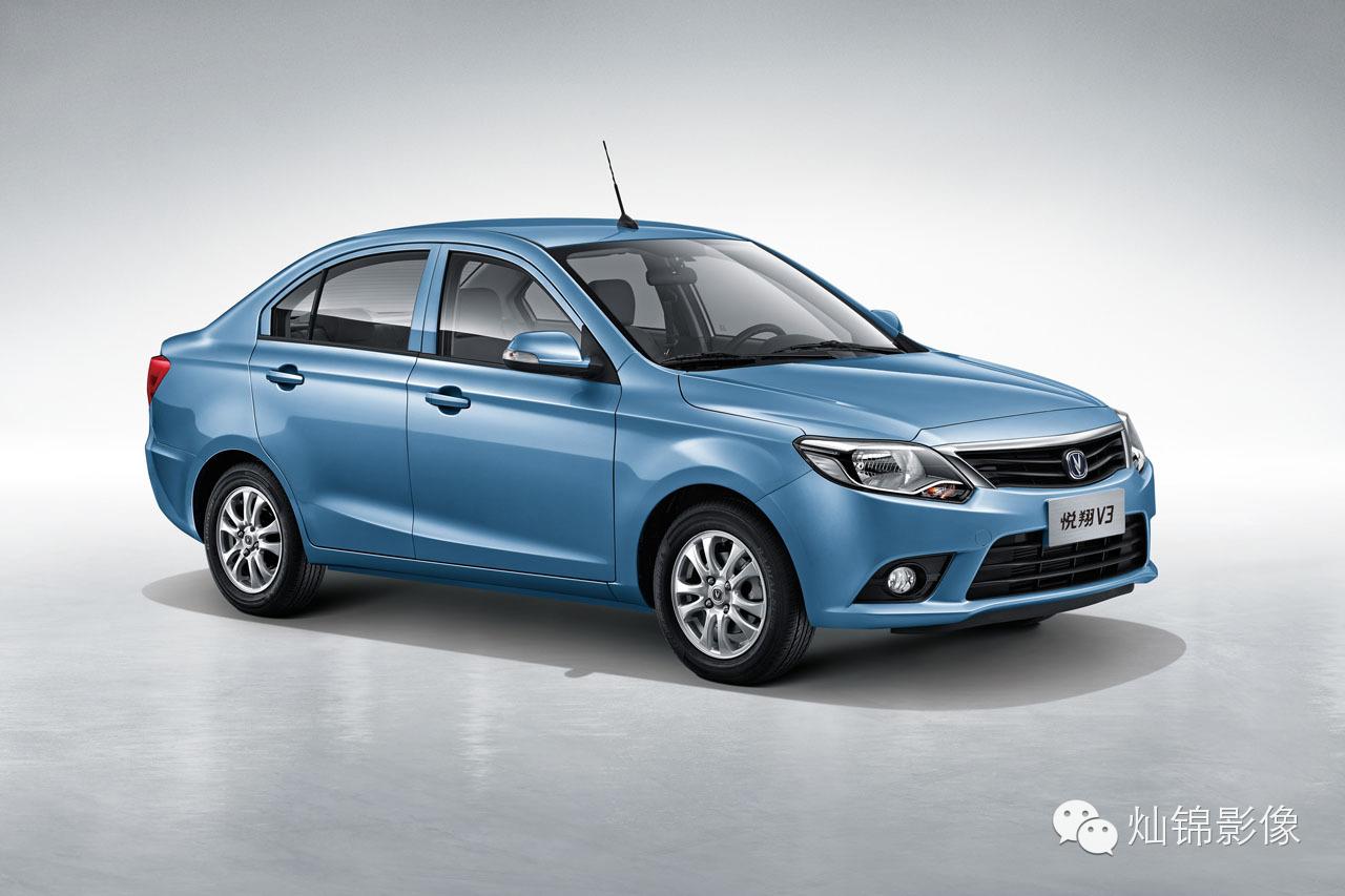 2015款长安汽车cs35,长安汽车2015款新车,长安汽车2014款高清图片